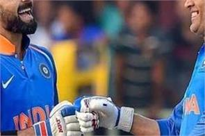 team india  mahendra singh dhoni  retired  virat kohli  emotional message