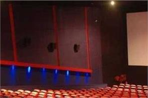 film fitternity request govt to reopen cinema hall