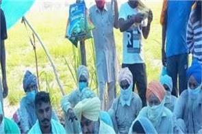 harpal singh cheema  land acquisition  bhavanigarh