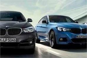 bmw 3 series gran turismo shadow edition launched in india