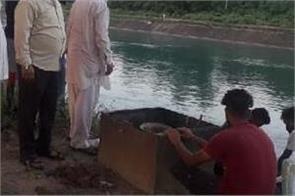 water supply issue rupnagar