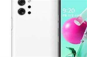 lg q92 with snapdragon 765g launched