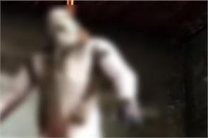 corpse  mansa  person