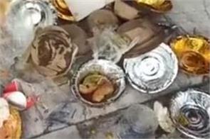 hoshiarpur sweet shop video viral susri water balls