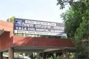 jalandhar civil hospital corona positive prisoner