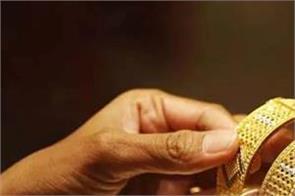 modi government schemes sovereign gold bond