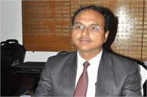 ludhiana deputy comissioner