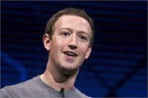 mark zuckerberg joins 100 100 billion club gains share of facebook shares