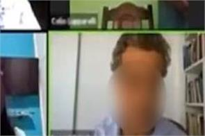 couple sex brazil council video conference