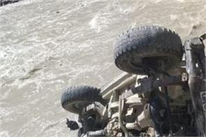 itbp vehicle rolled down into sutlej river at spilo in kinnaur