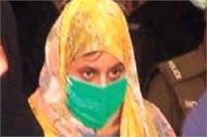 pak court sikh girl