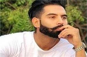parmish verma made fun of neha kakkar weight