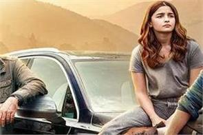 sadak 2 official trailer sanjay pooja alia aditya jisshu mahesh bhatt
