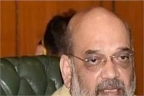 ministry of home affairs says amit shah no covid test