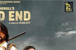 fateh shergill upcoming song dead end poster