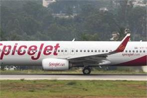 if you bought tickets at the spicejet sale read this news