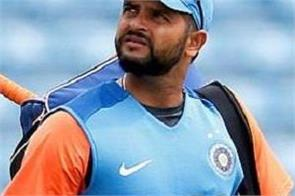 bcci big statement on suresh raina retirement
