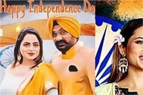 pollywood stars celebrate independence day