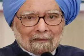 manmohan singh suggests steps should be taken to tackle economic crisis