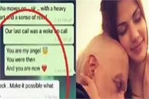 rhea and mahesh bhatt  s whatsapp chats from june 8 go viral