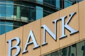 central government 4 government banks privatization process fast