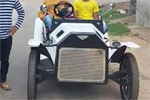 kapurthala doctor little car two seater battery
