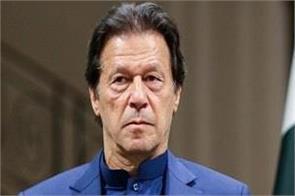 pakistan  1 billion dollor