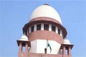supreme court coronavirus bihar assembly election petition dismissed