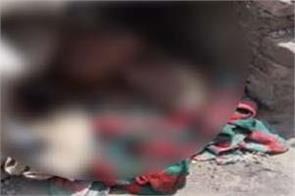woman dies in suspicious condition