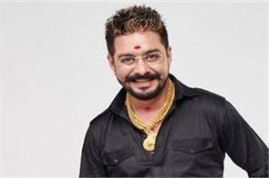 hindustani bhau social media account suspend