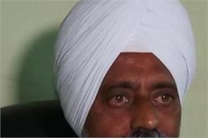 district congress committee president manjit singh ghasitpura resigns
