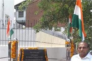 martyr major yogesh gupta chowk 74th independence day tricolor
