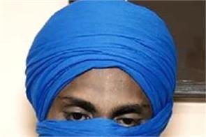 amritsar btech youth smuggler