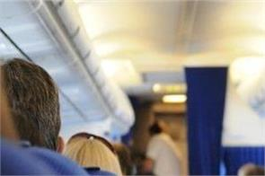 airlines are taking separate money for every seat