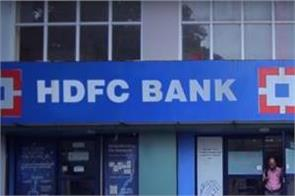 hdfc bank cuts fixed deposit rates