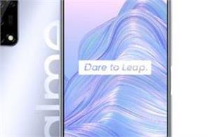 realme v5 debuts with 48mp quad camera and 5g support
