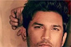 cbi will investigate sushant singh rajput suicide case