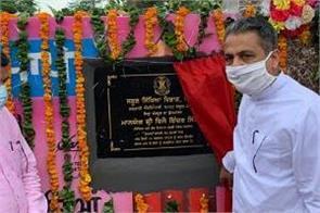 punjab  s leading constituency in overall rural development  vijay inder singla