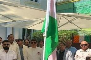 hamburg indian overseas congress