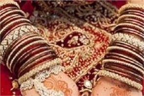 robbery bride groom gang arrested