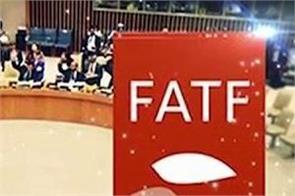 pakistan fatf bill