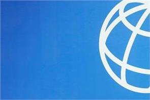world bank pauses ease of doing business rankings