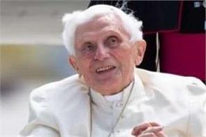 germany pope benedict xvi