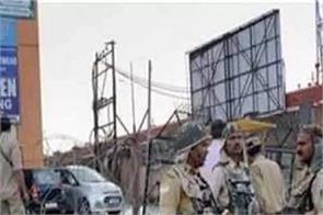 jammu and kashmir baramulla terrorist army grenade attack 6 civilians injured