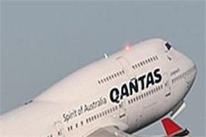australia  qantas  declaration