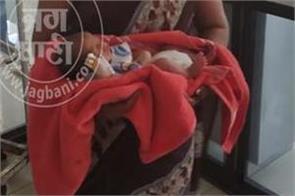 jalandhar civil hospital  newborn baby missing