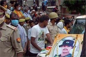 last rites of martyred martyred jawan ravi in mirzapur