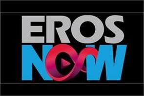 eros now complete 40 years in entertainment industry