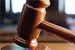 pak court jud leaders