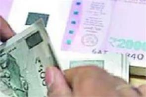 pradhan mantri shram yogi maan dhan pension of rs 3000 every month
